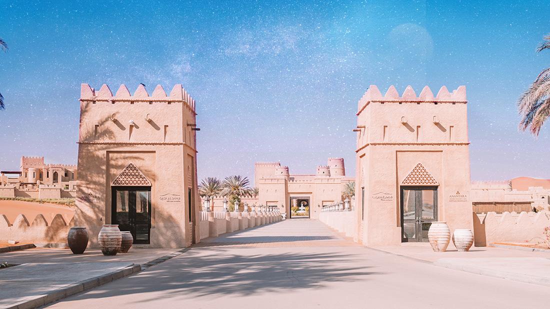 Qasr Al Sarab